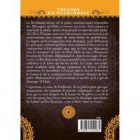la-sunna-face-aux-heresies (1)