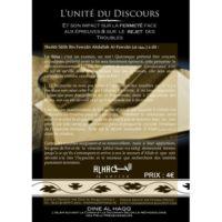l-unicite-du-discours (1)