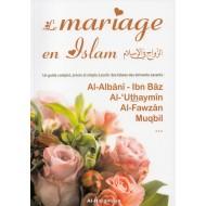 mariage en islam librairie safiyya maktabah islamique en ligne. Black Bedroom Furniture Sets. Home Design Ideas