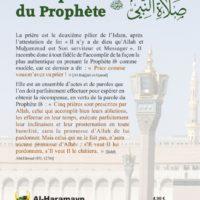 22198-La-description-de-la-priere-du-Prophete-4e