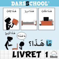 darsschool-livret-1 (1)