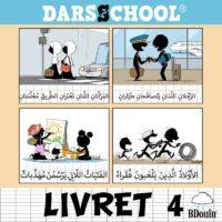 darsschool-livret-4 (1)
