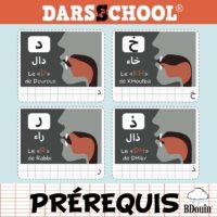 darsschool-livret-prerequis (1)