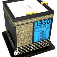 Conduit-la-Priere-Azan-Horloge-Ezan-Saati-Kabe-_1
