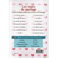 les-regles-du-mariage-ou-le-fiqh-du-mariage-amr-abd-al-mun-im-salim-edition-al-hadith (1)