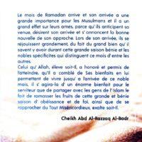 voici-venu-le-mois-de-ramadan-sheikh-abdel-razzaq-al-badr