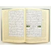 coran-al-tajwid-arfr-index-des-concepts-et-themes (1)